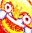 eggsdee emoji